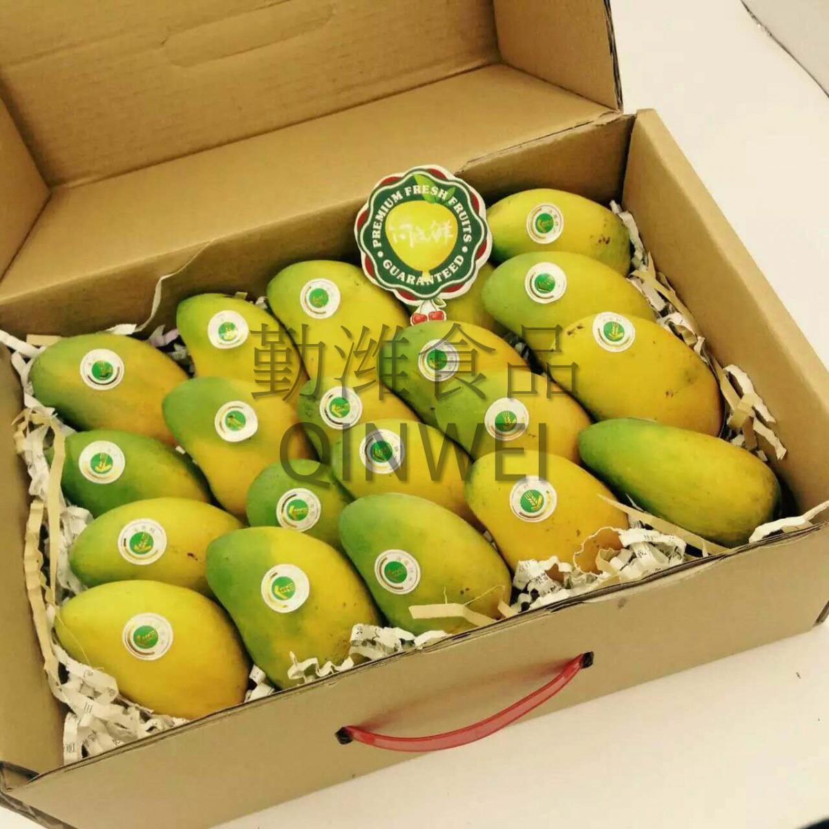 Манго (жёлтое)